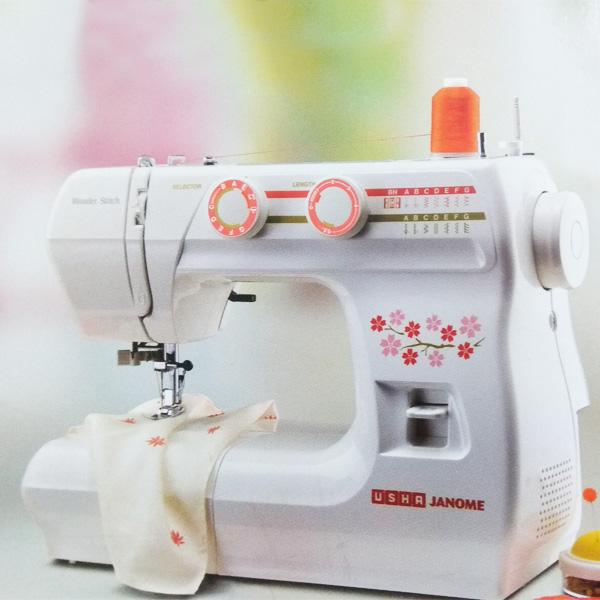 JANATHA MACHINE HOUSE Authorised USHA Dealer In Kollam Sewing Amazing Orbito Sewing Machine Manual